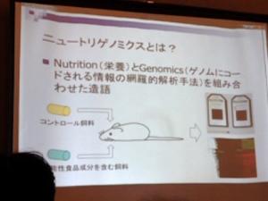 日本食品機能研究会(JAFRA):...
